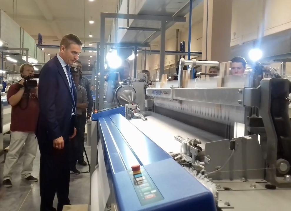 ВПермском крае запустили новое производство тканей смембранами для спецодежды