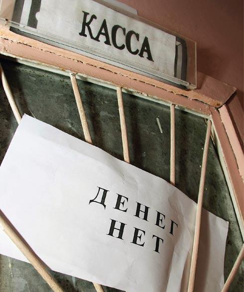 Глава организации вЧебоксарах задолжал работникам 82 тыс. руб.