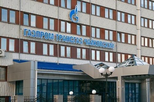 «Газпром Трансгаз Чайковский» завысил цены насжатый газ практически на40%