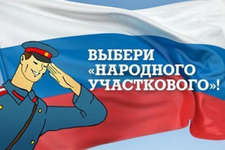 Ашинец будет сражаться зазвание «Народный участковый»