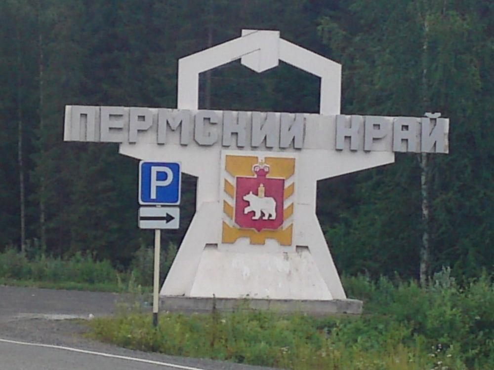 Рейтинг русских регионов покачеству жизни: Севастополь- 29-й, Крым -66-й