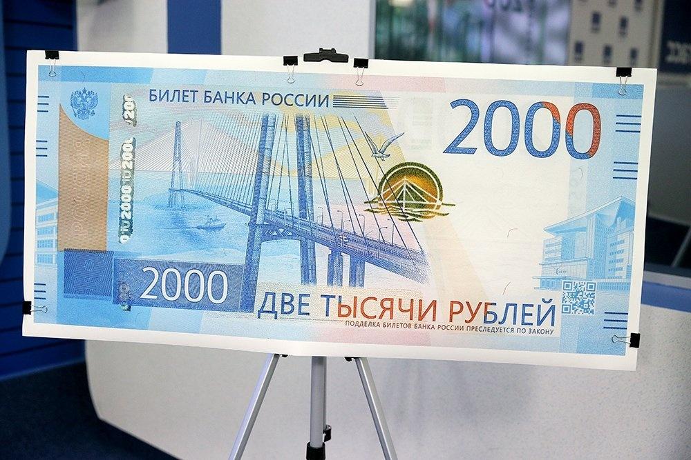 оптом, сравнить новые банки в россии посмотреть карту Ельца