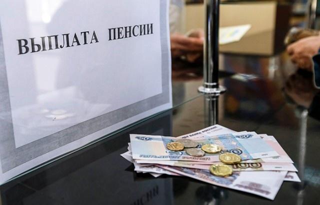 Пожилые люди Крыма единоразово получат около 3 млн руб. Навсех