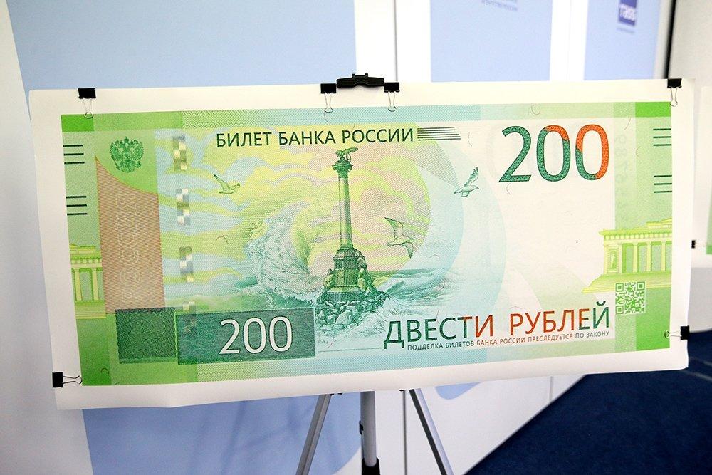 итоги новые банки в россии никогда