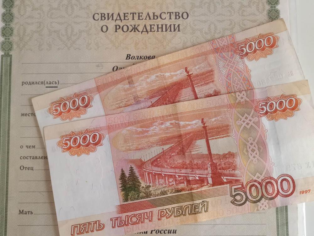 Всё о единовременной выплате 10 тысяч рублей семьям с детьми